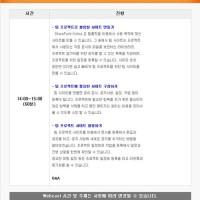 webcast_20111228_s.jpg