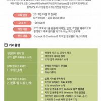 w_webtime_201209_2_1[1].jpg