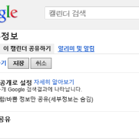 021813_0225_GoogleOut2.png
