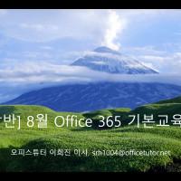 7월평일반_01