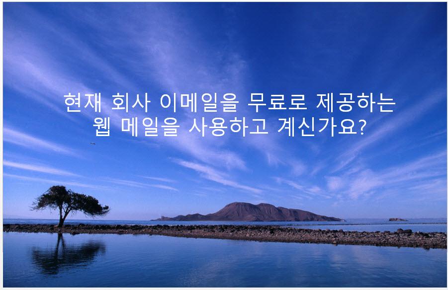 7월평일반_05